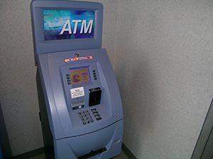 máy rút tiền tự động ATM