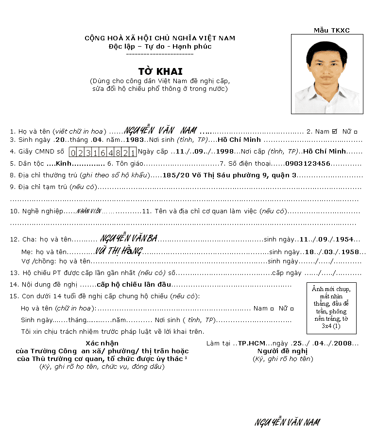 Tờ khai mẫu X01