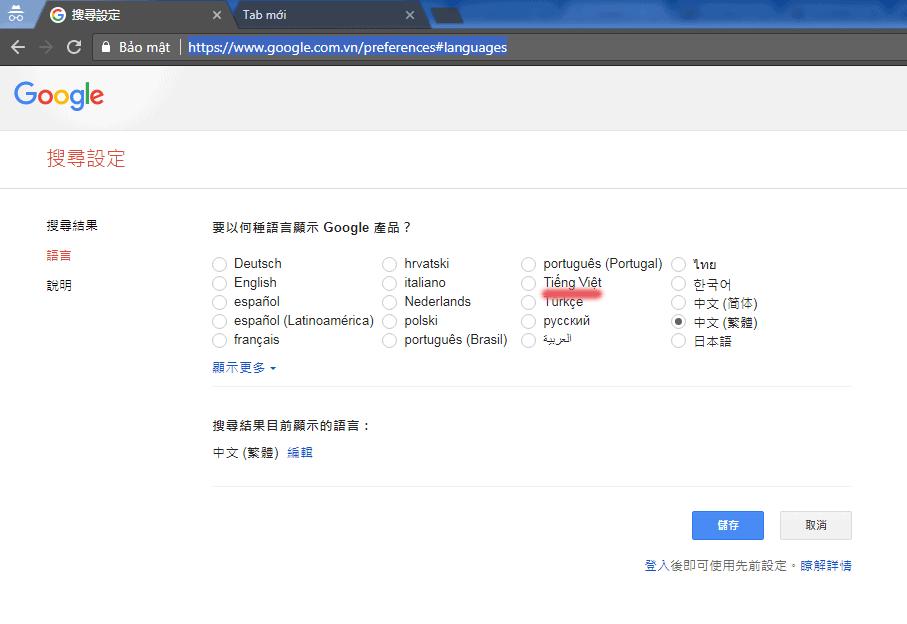 Chọn tiếng việt cho google tìm kiếm