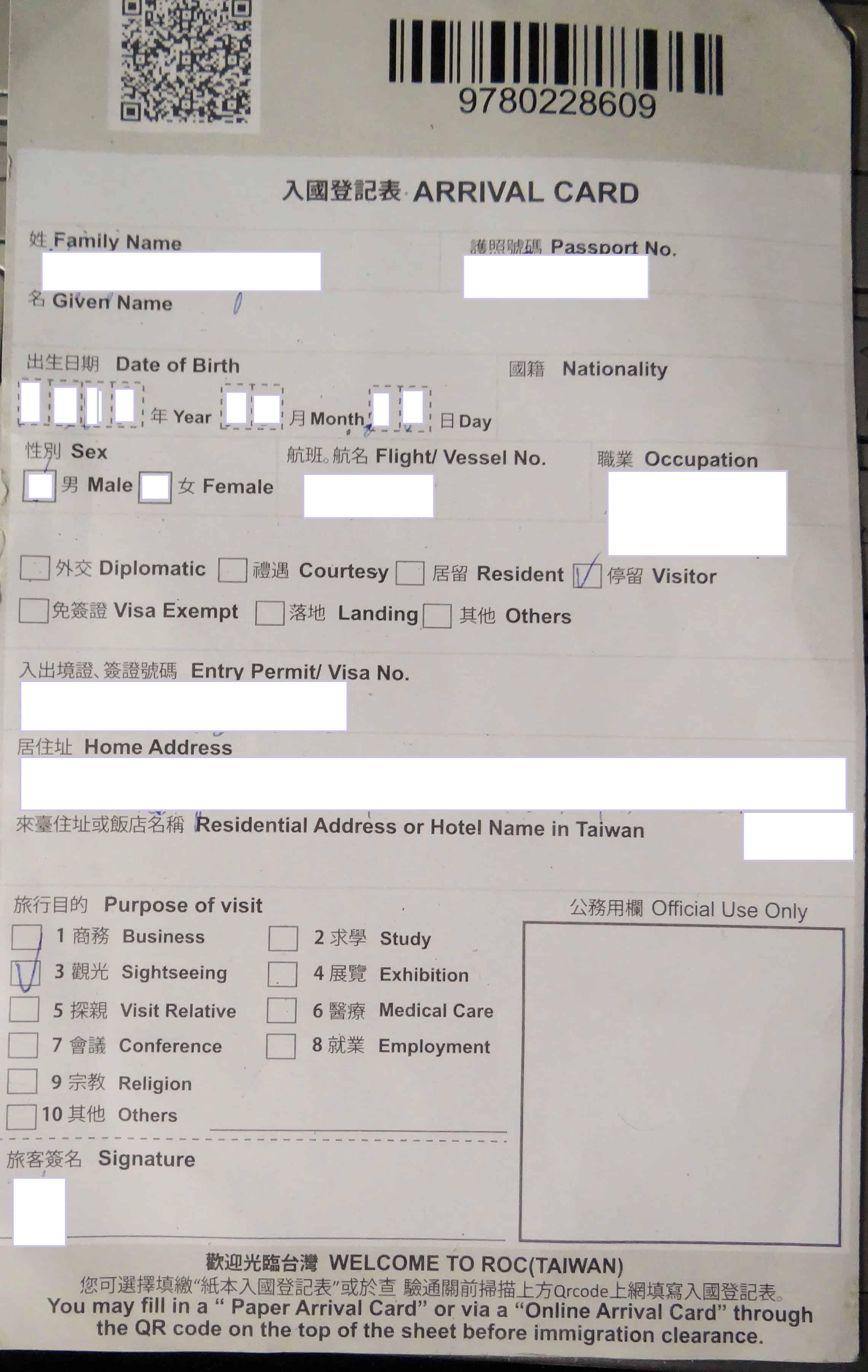 5 - Hướng dẫn cách viết, ghi tờ khai nhập cảnh Đài Loan