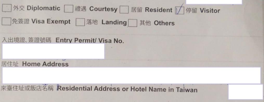 6 - Hướng dẫn cách viết, ghi tờ khai nhập cảnh Đài Loan