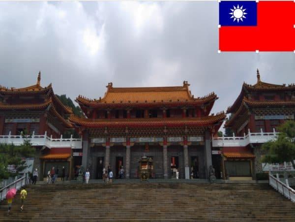 8 - Hướng dẫn cách viết, ghi tờ khai nhập cảnh Đài Loan