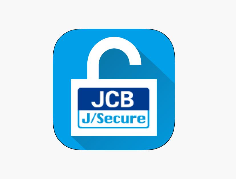 4 - Tìm hiểu dịch vụ J/Secure™ của JCB là gì?