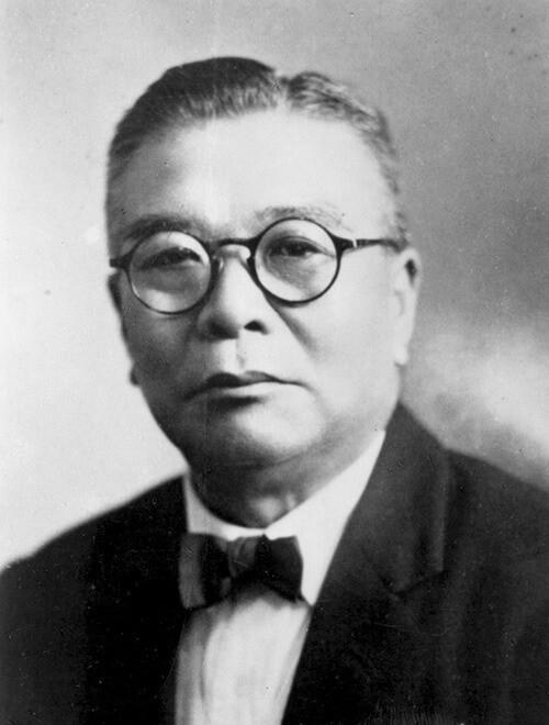Ông Kamekichi Yamazaki nhà sáng lập Citizen